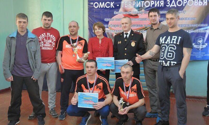 Nagrady-RTS-Malinovka