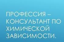 priglashaet-v-SHkolu-konsultantov