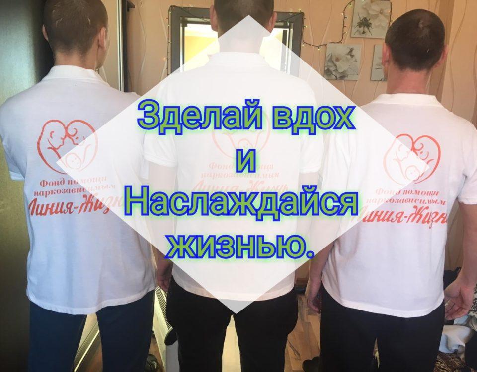 seminar-evolyutsiya-stradanij-v-naslazhdenie