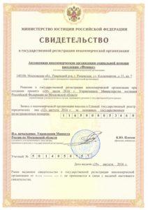 sv-vo_feniks_osnovnoe