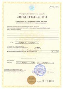sv-vo_po_postanovke_na_nalog.uchet_feniks